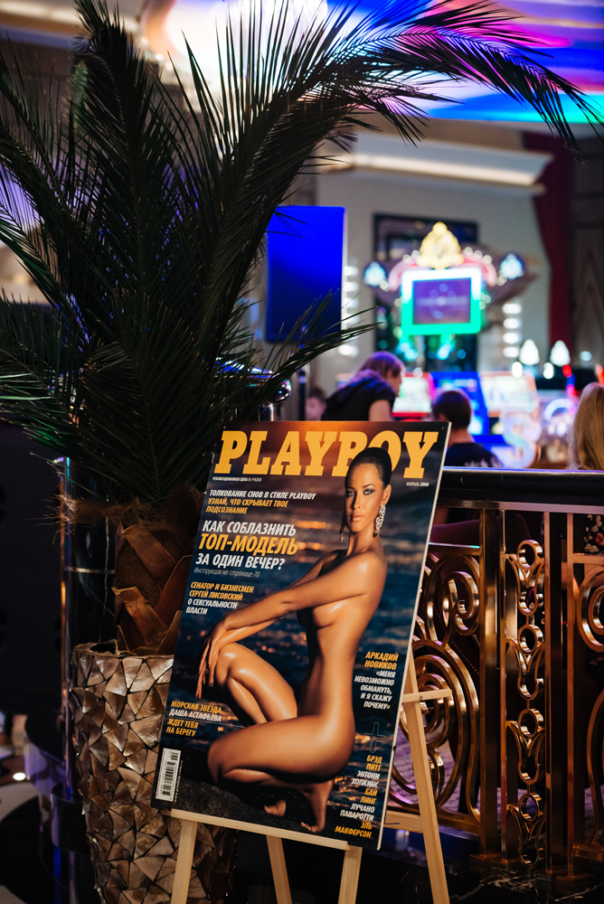 playboyparty rusnews1 123