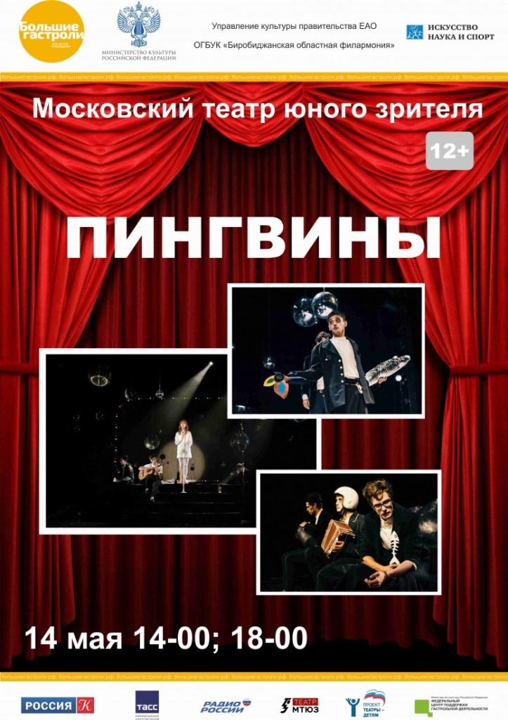 театр юного зрителя русньюс 1