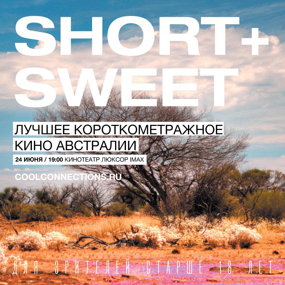 05_Short_Sweet_Sochi_1000x1000