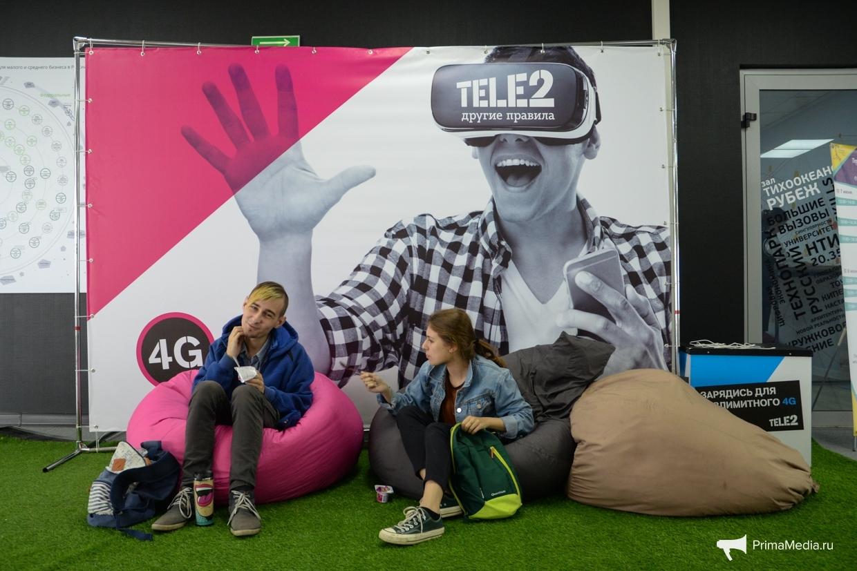 Tele2_TeenMedia_2