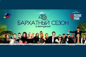 афиша русньюс1