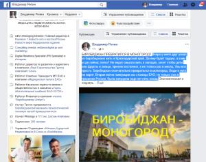 Владимир Репин пиарщик