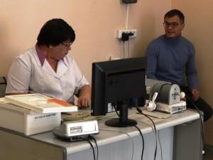 1 Личные данные пациента заносятся в электронную карту