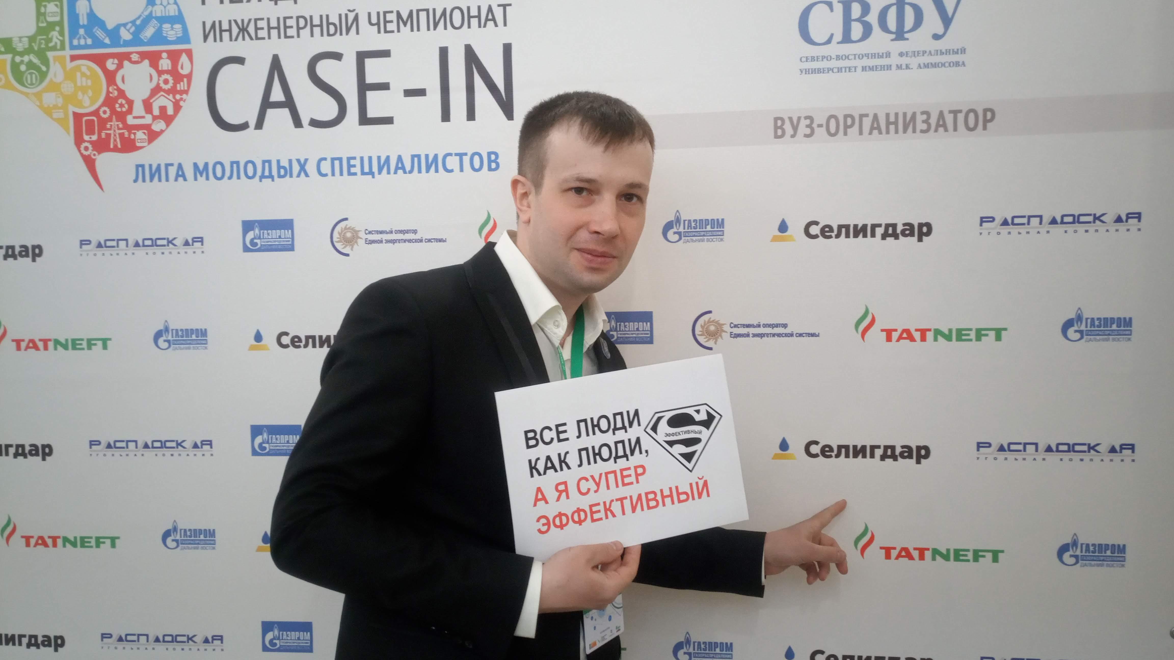 Дмитрий Бельских