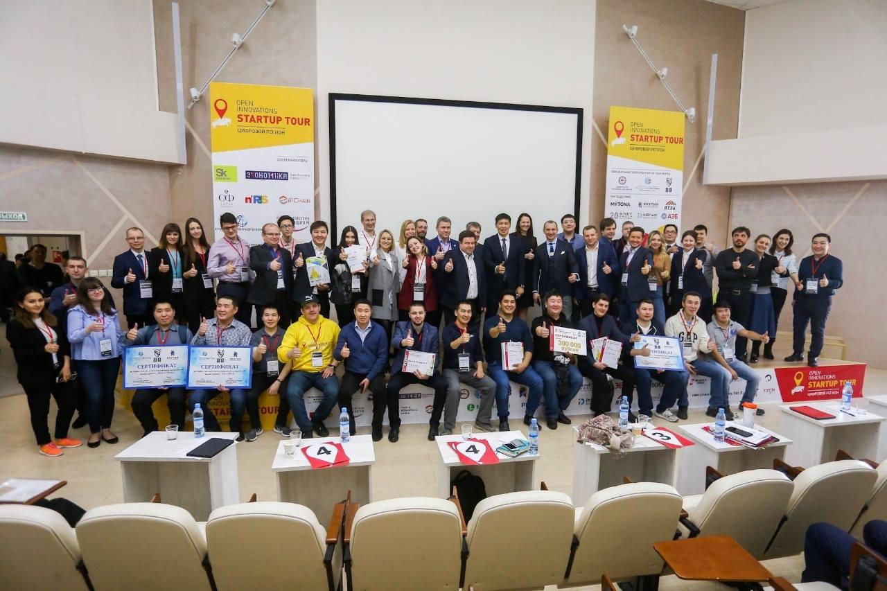 5_Startup Tour 2019 в Якутске