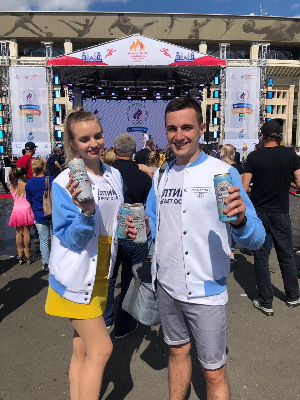 Балтика традиционной поддерживает спортивные мероприятия