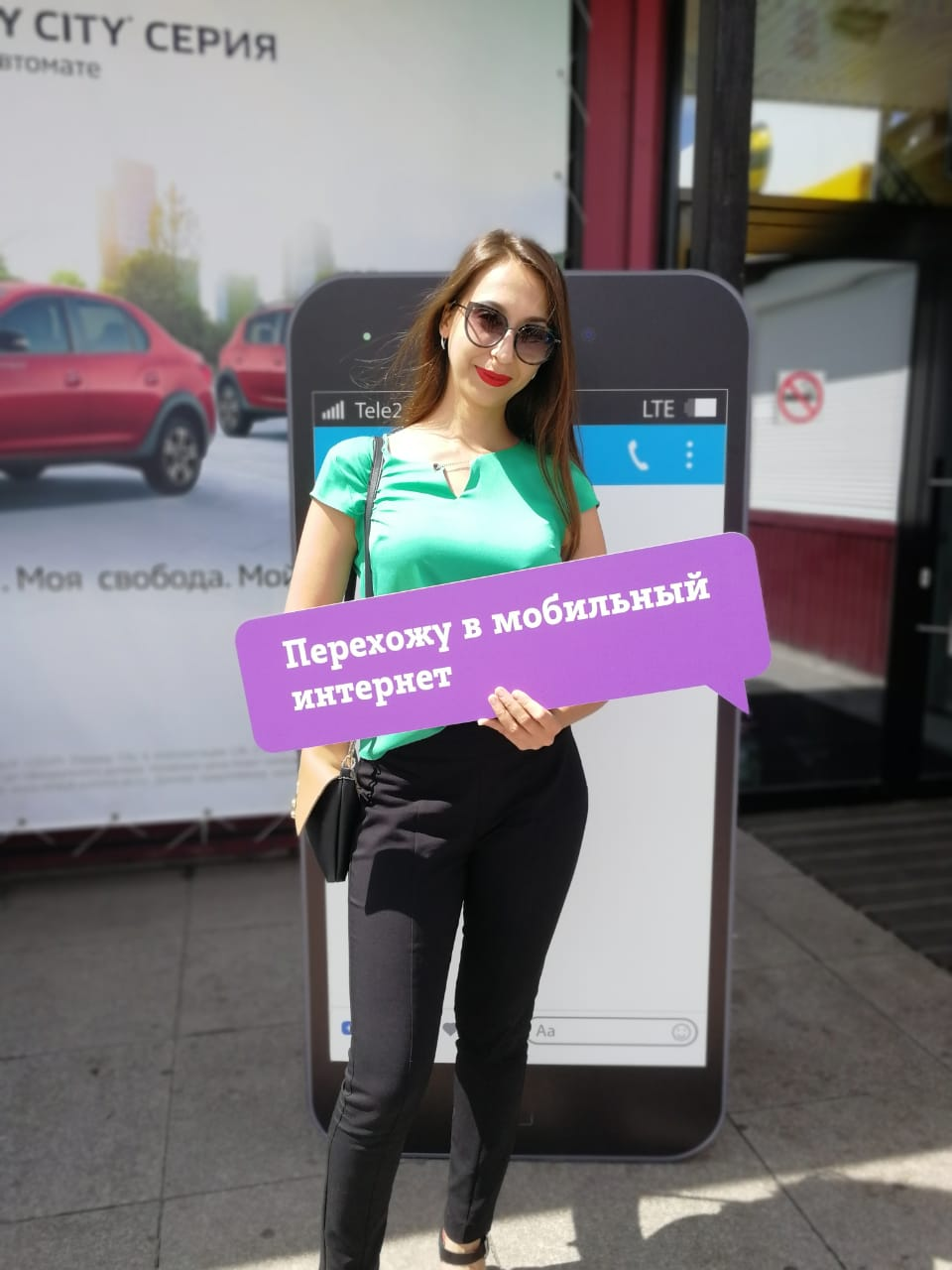 Tele2_14th People Open Day_Birobidzhan_2