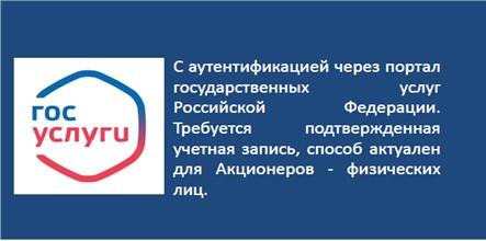 http://seligdar.ru/wp-content/uploads/2019/11/001.jpg
